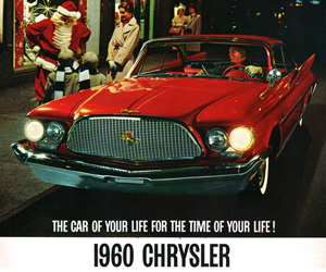 1960 Chrysler, photo from the Chrysler archives.