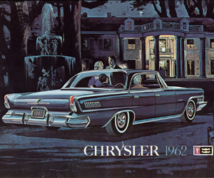 1962 Chrysler, photo from the Chrysler archives.