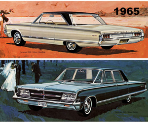 1965 Chrysler, photo from the Chrysler archives.