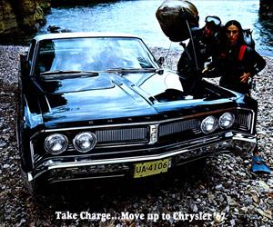 1967 Chrysler, photo from the Chrysler archives.